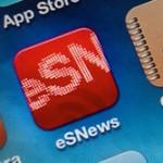 Toda la prensa organizada en una nueva aplicación: eSNews