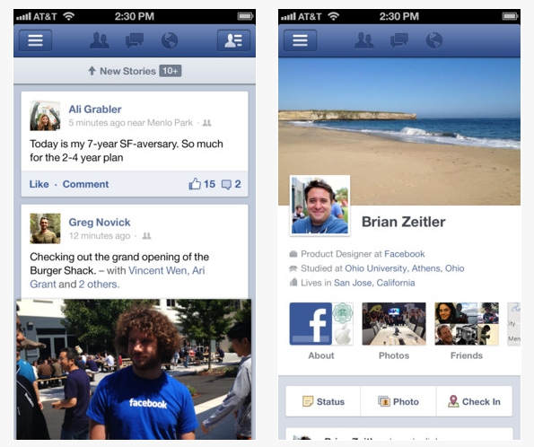 Facebook incluye filtros fotográficos y subida simultánea de imágenes en su app de iOS