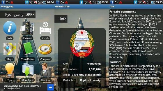 Aplicaciones sobre Corea del Norte