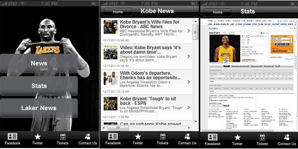Kobe Bryant app