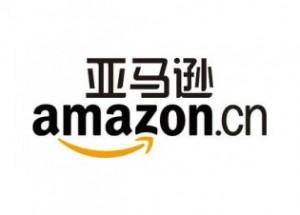 Las aplicaciones de la Amazon Appstore ya entienden chino
