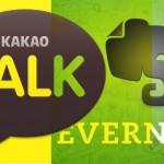 Evernote se alía con la aplicación de mensajería Kakao Talk
