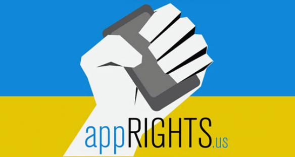 apprights