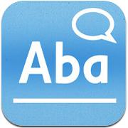 AbaPlanet, aprendizaje sencillo para niños con necesidades especiales