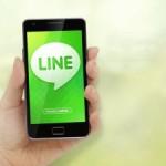 Line planea llegar a los 300 millones de usuarios durante 2013
