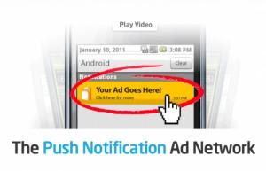 airpush-notificaciones-anuncios