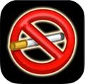 miultimocigarrillo