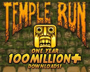Temple Run pelicula