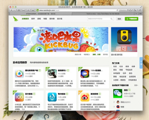 Chinese-Android-App-Store-Wandoujia