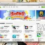Análisis de Wandoujia, el principal market de apps de Android en China