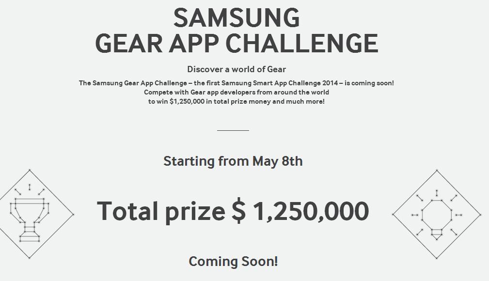 Samsung-Gear-App-Challenge-2014
