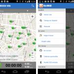 BiciMAD, la app para recorrer Madrid a dos ruedas