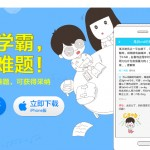 homework-helper-deberes-app