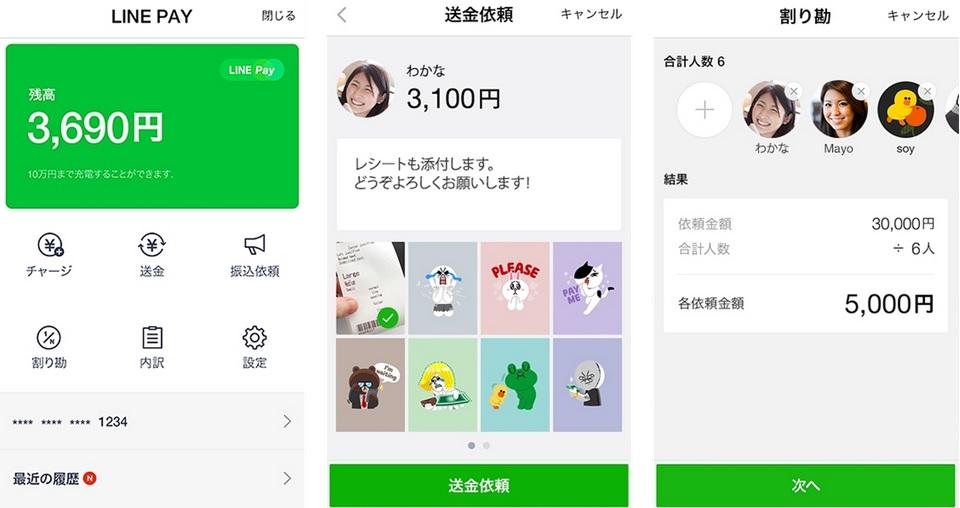 line-pay-japon