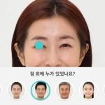 Samsung ayuda a comunicarse a los niños autistas con Look at Me