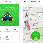 Line entra en la carrera del taxi