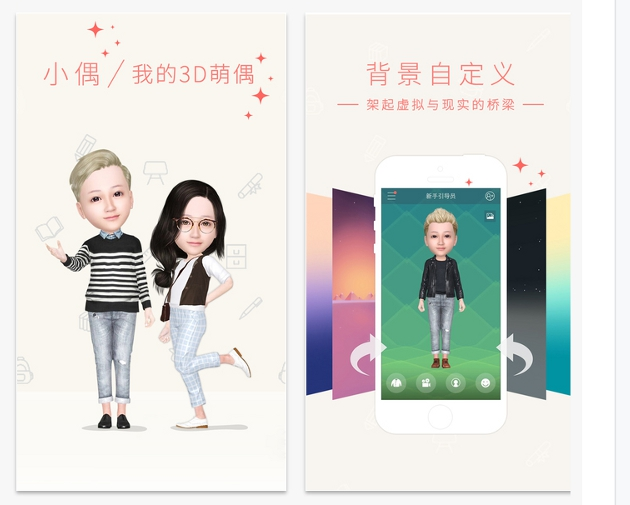 my-idol-app