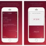 Gossip, otra app de cotilleos que crea polémica en Francia
