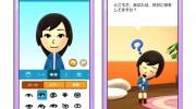 Nintendo presenta Miitomo, su primer juego para smartphones