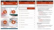 enGuardia, una app indispensable para la diagnosis médica