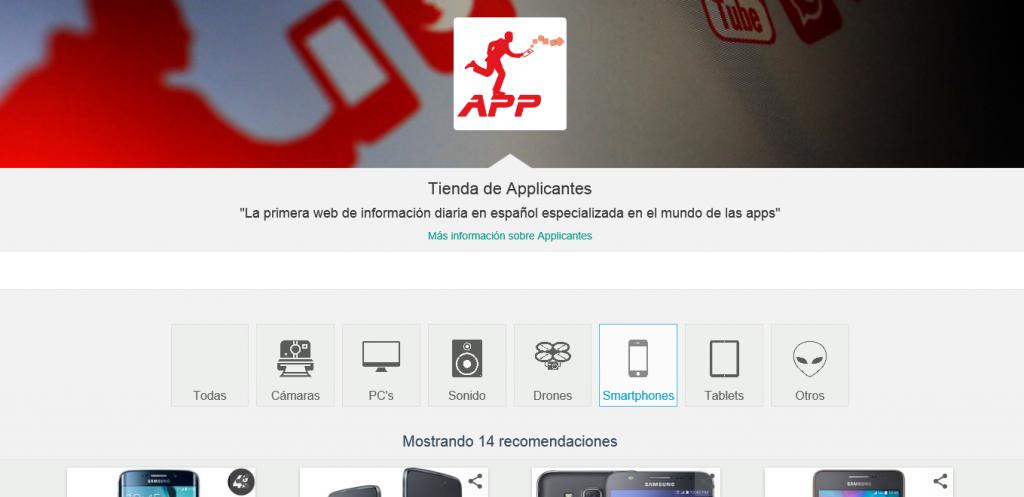 applicantes-tienda-online