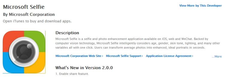 microsoft-selfie-app-logo