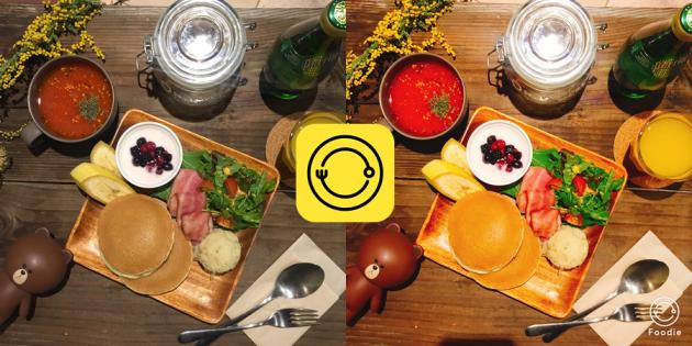 Line lanza Foodie, una app para aquellos que comparten lo que comen