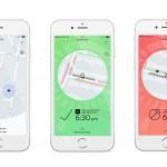 Ford crea una app para ayudarte a encontrar aparcamiento
