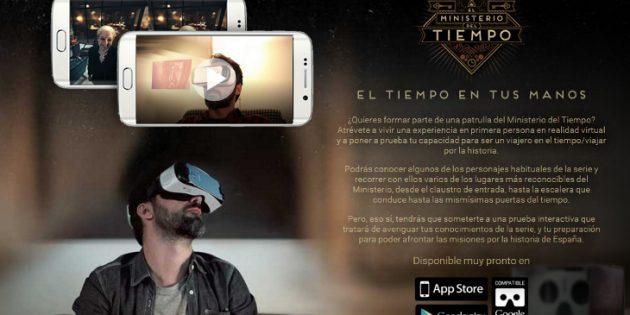El Ministerio del Tiempo lanzará una app de realidad virtual