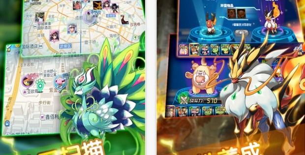 City Elf Go, el clon chino de Pokemon Go