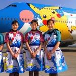 Pokémon Go aterriza mañana en Japón