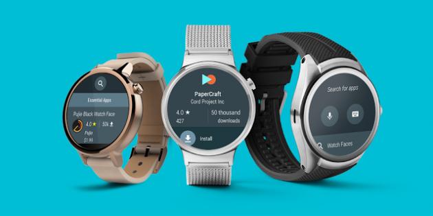 Los relojes con Android Wear tendrán su propia versión de Google Play