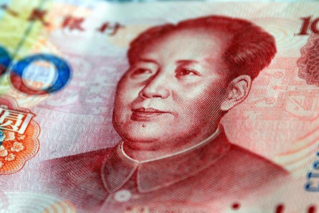 china-dinero