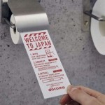 El aeropuerto de Tokio ya ofrece papel higiénico para smartphones