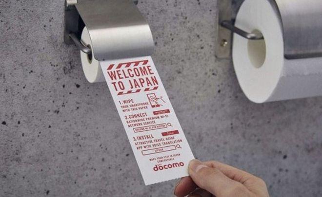 ntt-docomo-papel-higienico-smartphones