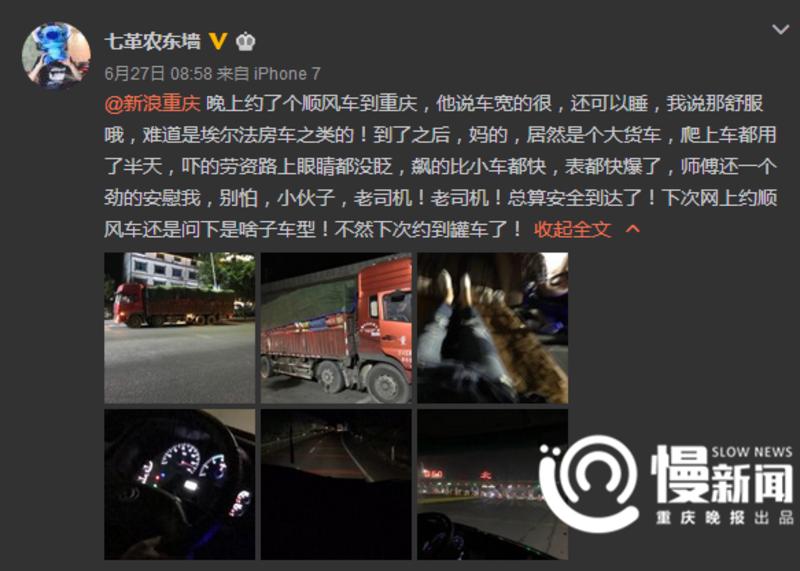 La estrafalaria historia del hombre que usó una app de ridesharing y al que le dieron camión por coche
