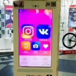 La primera máquina de vending que permite comprar likes en Instagram