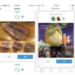 Facebook ha probado secretamente una app en China