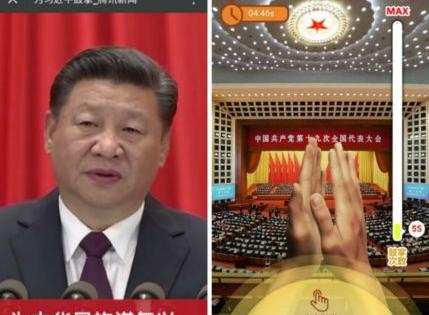 Un juego muy loco para aplaudir los mítines del presidente de China