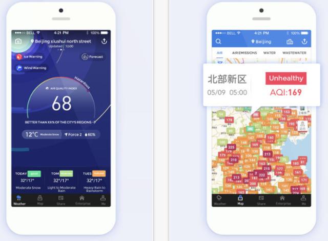 Una app llamada Blue Map quiere parar la contaminación en China
