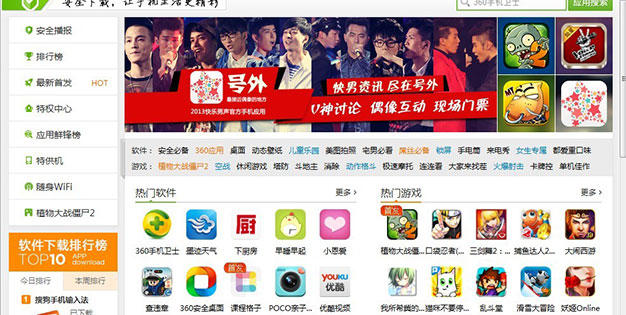 Así funcionan las apps chinas fuera de China