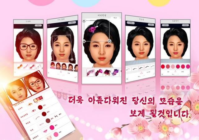 Corea del Norte permite a sus ciudadanas usar por primera vez una app de belleza