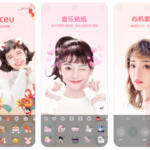 La app de selfies china Faceu, adquirida por 300 millones de dólares