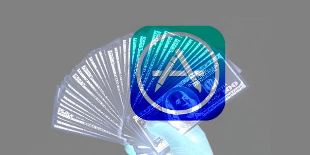 Apple, acusada de monopolizar el mercado de las apps