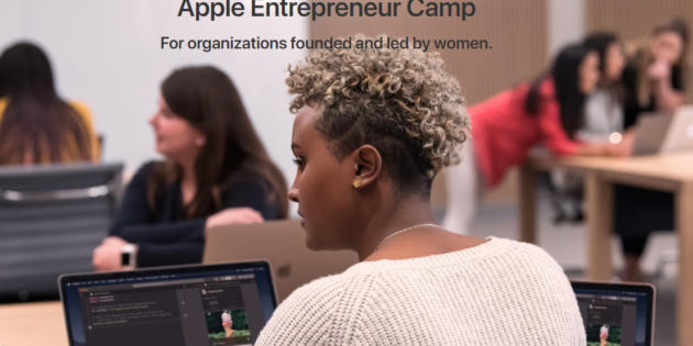 Apple lanza Entrepreneur Camp, un campamento para las emprendedoras en apps