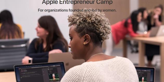 Apple lanza Entrepreneur Camp, un campamento para las emprendedoras en apps