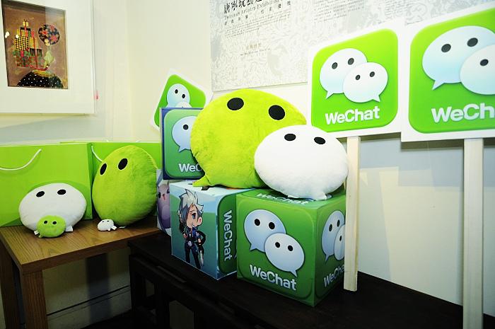 WeChat también introducirá su propio asistente virtual
