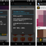 Google expulsa 29 apps de Google Play tras descubrir que tenían código malicioso