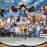 Sega lanza Revolve8, el juego móvil que reinventa a los personajes de cuento