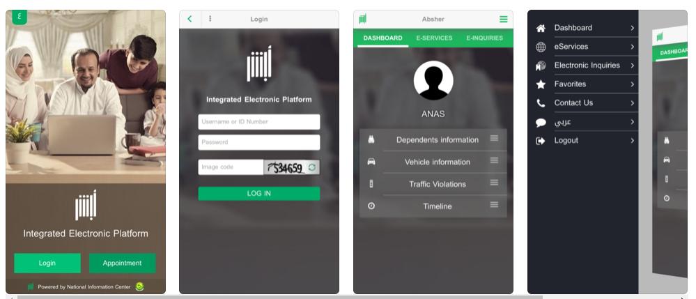 Google se niega a retirar Absher, la app que permite controlar a las mujeres en Arabia Saudí